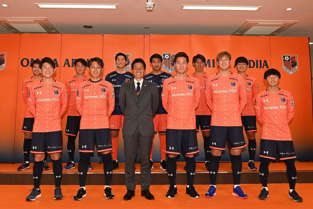 【大宮】新背番号を発表。松本大弥「4」、馬渡和彰「8」、矢島輝一「23」、中野誠也は…