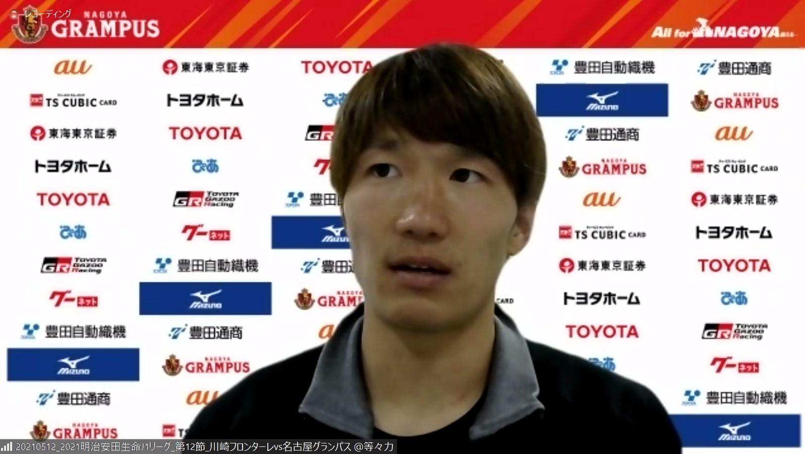 【川崎3-2名古屋】起死回生の圧巻ミドル、稲垣祥は「森下選手を褒めてほしい」